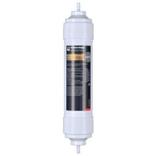 Фильтрующий элемент K870 используется в фильтрах Prio Новая Вода Expert М200, М310, М312, М330, М400, Expert Osmos МO510/МO520, Osmos Stream Compact OD200. Подходит также для модернизации моделей Expert M300 и M305. Обладает широким спектром использования: может выступать предфильтром в системах обратного осмоса, объединяя механическую и химическую очистку, в качестве основного или дополнительного сорбционного картриджа в многоступенчатых системах «под мойку», в качестве постфильтра-кондиционера. Тонкость механической фильтрации 1 мкм.