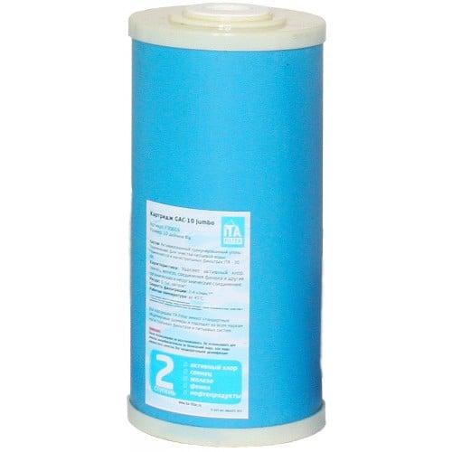 Картридж GAC-10ВВ сорбцион. очистки воды от хлора 12